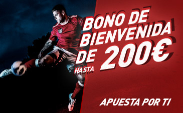 Bono Sportium 2