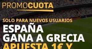 promocuota España - Grecia en Betfair